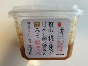 koujibijin-namamiso